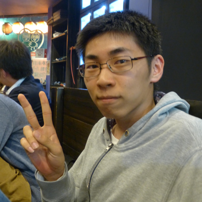 Yusei Kitashiro
