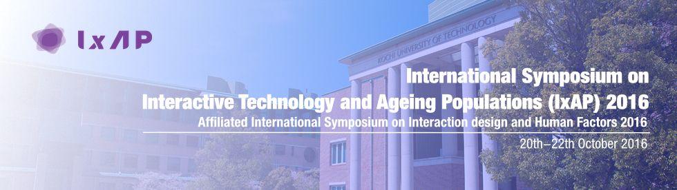 国際会議IxAP/IDHFが高知工科大学で開催されました
