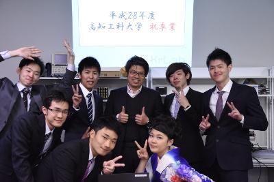 卒業式が執り行われました。