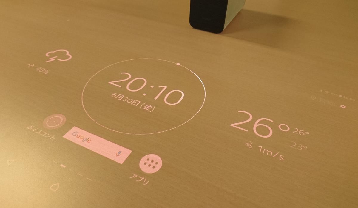 机の上がタッチスクリーンになる「Xperia Touch」が届きました!