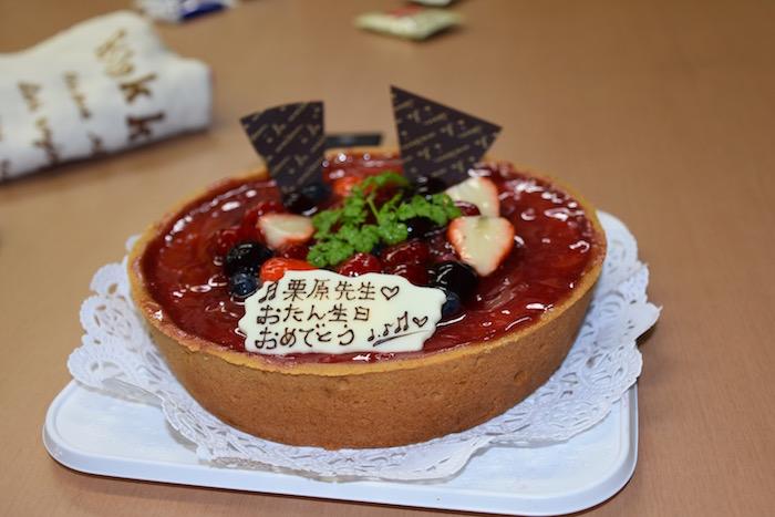 栗原先生の誕生日パーティ