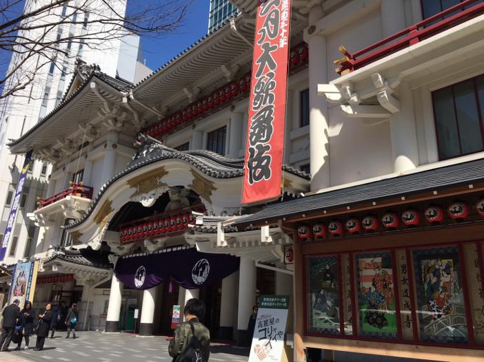 東京旅行記