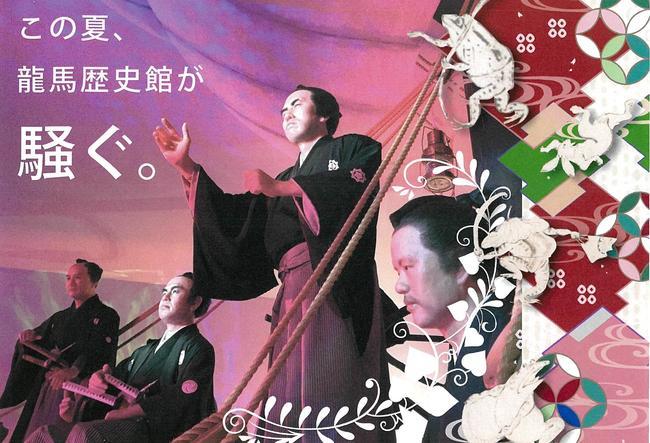 キラキラ☆プロジェクト(2)