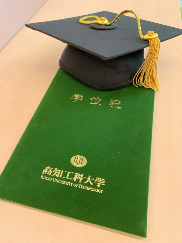 令和3年度秋季博士課程卒業式